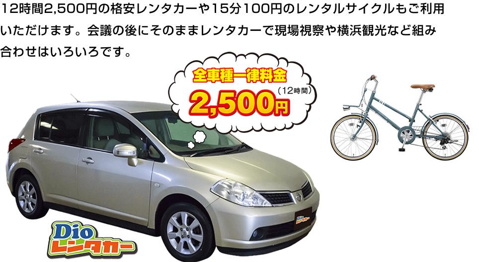 lp_car
